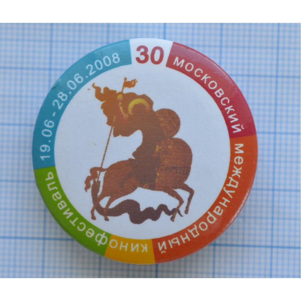 Значок - 30 Московский Международный Кинофестиваль, 19.06-28.06.2008
