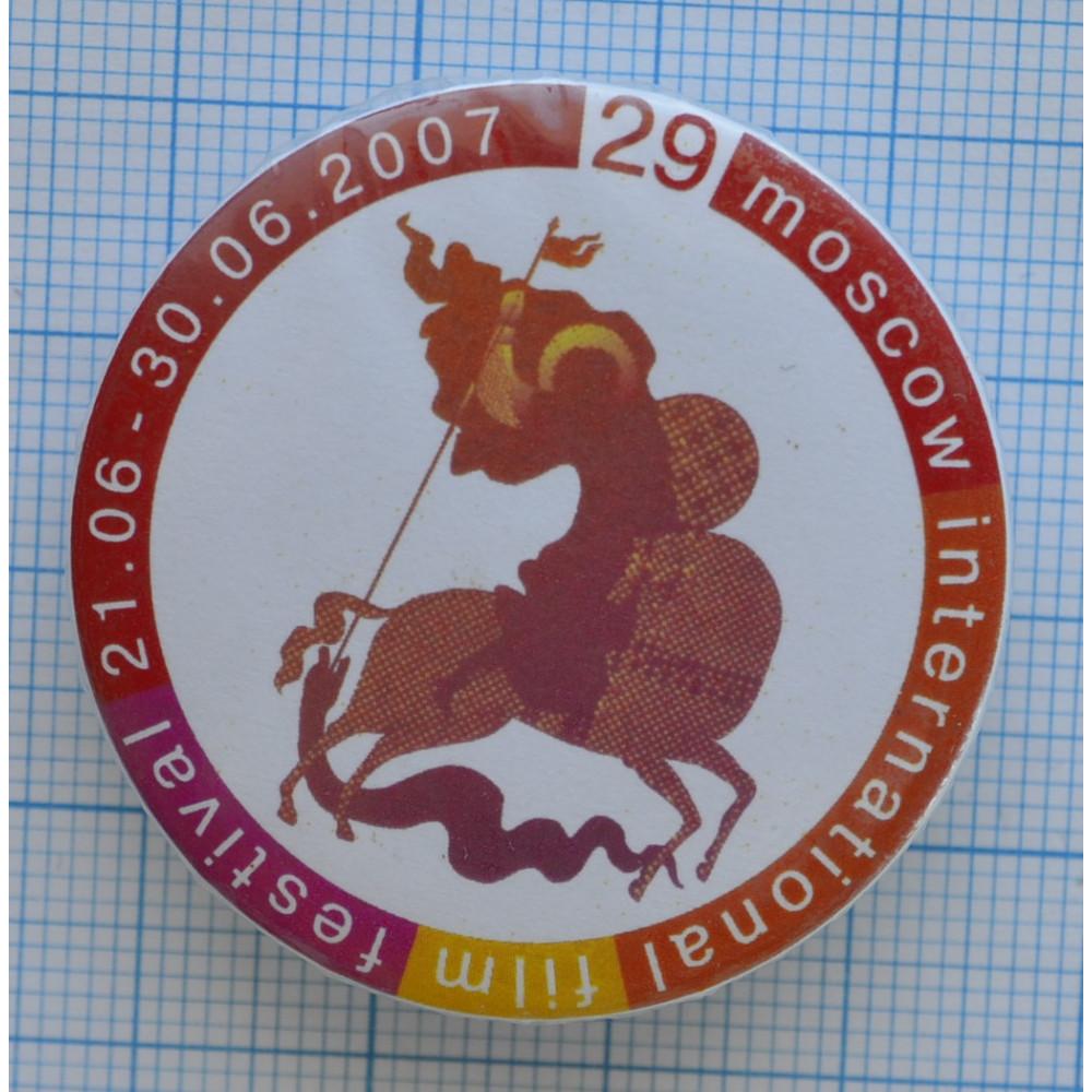 Значок - 29 Московский Международный Кинофестиваль, 21.06-30.06.2007