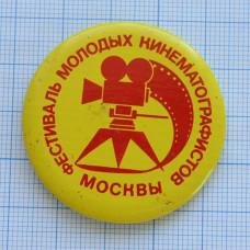Значок - Фестиваль молодых кинематографов страны