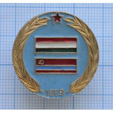Значок - Венгрия, Казахская ССР 1969