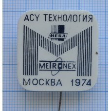 Значок - ACY технология, 1974