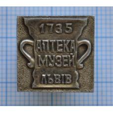 Значок - Аптека-музей, Львов, 1735