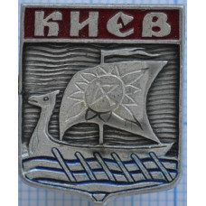 Значок-Киев