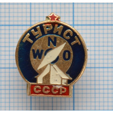 Значок - Турист СССР
