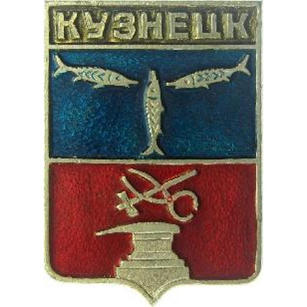 "Серия ""Квадраты"" - Кузнецк"