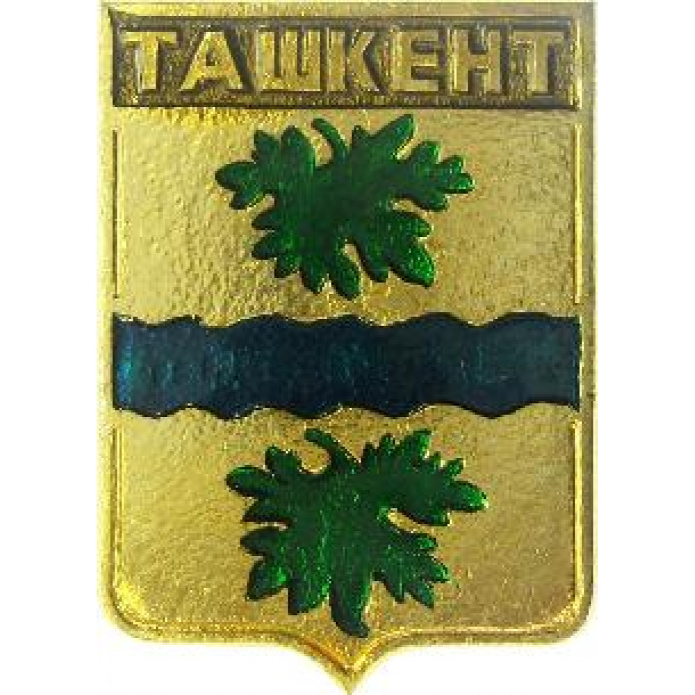 "Серия ""Квадраты"" - Ташкент"