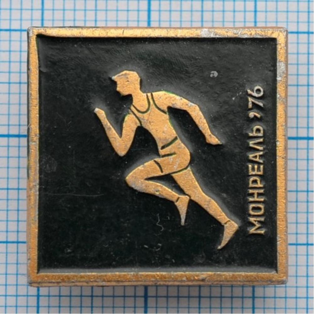 Значок Олимпиада - 76, Монреаль, бег