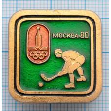 Значок серия -2, Москва 1980, XXII Олимпийские Игры, Хоккей на траве