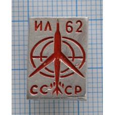 Значок - самолет ИЛ-62