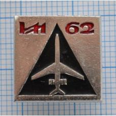 """Значок - серия """"Самолеты - Разные"""", ИЛ-62"""