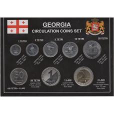 Подарочный набор монет Грузии, в блистере.