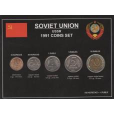 Набор разменных монет СССР 1991 года года, в подарочном блистере