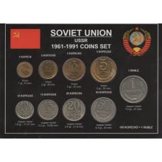 Набор разменных монет СССР 1961-1991 года года, в подарочном блистере