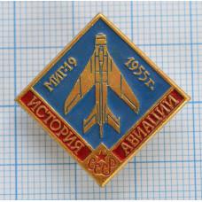 Значок - История авиации СССР. МИГ-19 1955