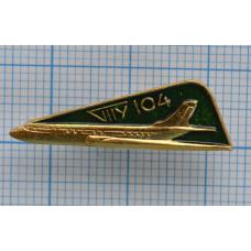 Значок - самолет ТУ 104