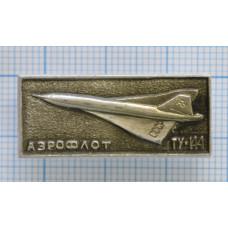 Значок Аэрофлот ТУ-144