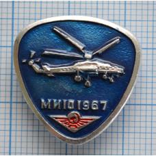 """Значок - серия """"Вертолеты - 1"""", МИ-10, 1967"""