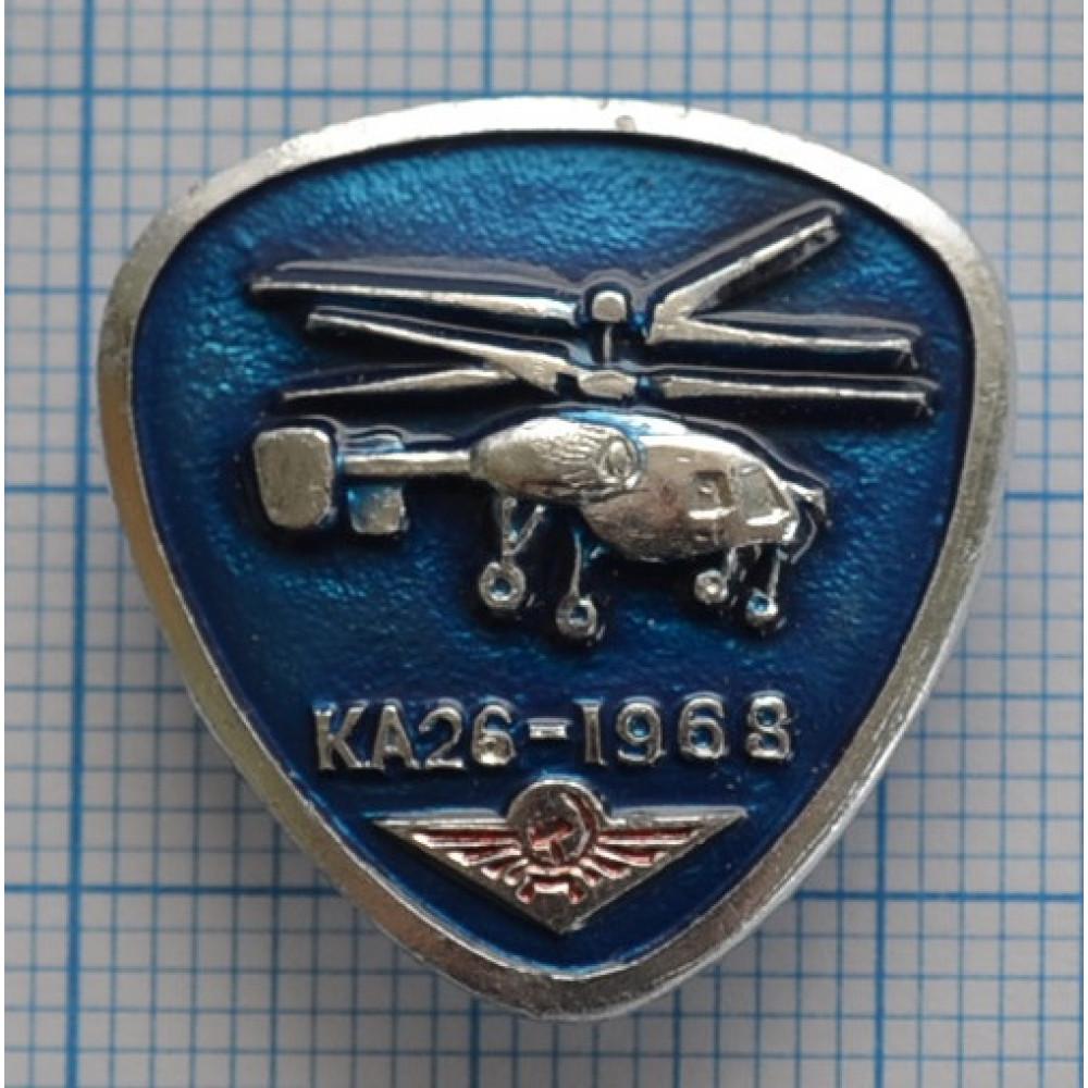 """Значок - серия """"Вертолеты - 1"""",  КА-26 - 1968"""