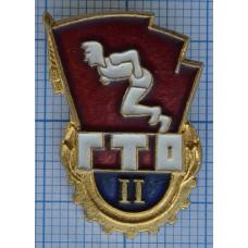 Знак - ГТО, Готов к труду и обороне, II ступень, СССР