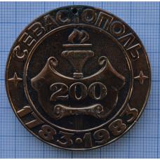 Медаль Севастополь 300 лет