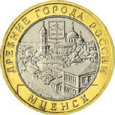 """10 рублей 2005 ММД """"Мценск (Древние города России)"""""""