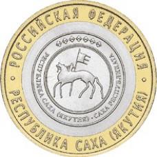 """10 рублей 2006 СПМД """"Республика Саха (Якутия) (Российская Федерация)"""""""