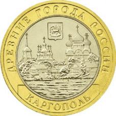 """10 рублей 2006 ММД """"Каргополь (Древние города России)"""""""