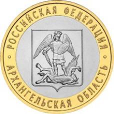 """10 рублей 2007 СПМД """"Архангельская область (Российская Федерация)"""""""