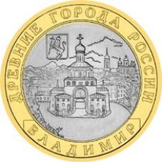 """10 рублей 2008 ММД """"Владимир (Древние города России)"""""""