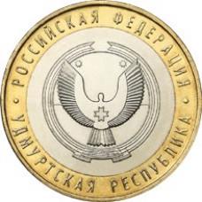 """10 рублей 2008 СПМД """"Удмуртская республика (Российская Федерация)"""""""