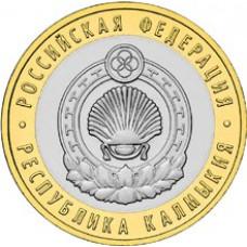 """10 рублей 2009 ММД """"Республика Калмыкия (Российская Федерация)"""""""