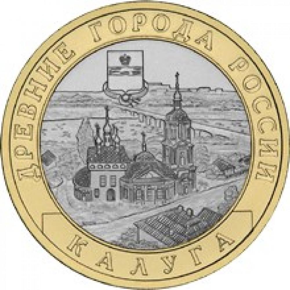 """10 рублей 2009 СПМД """"Калуга (Древние города России)"""""""
