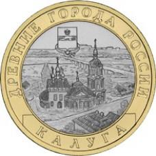 """10 рублей 2009 ММД """"Калуга (Древние города России)"""""""