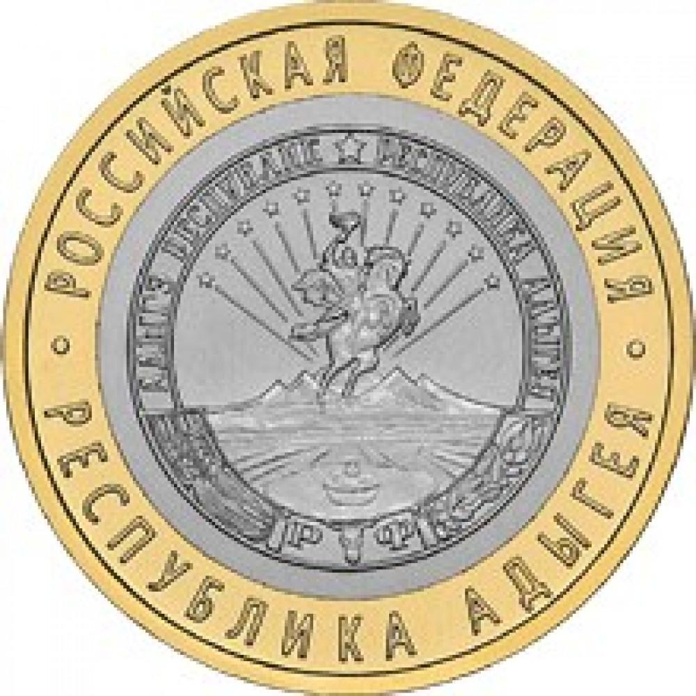 """10 рублей 2009 СПМД """"Республика Адыгея (Российская Федерация)"""""""