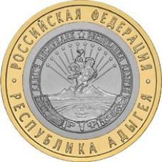 """10 рублей 2009 ММД """"Республика Адыгея (Российская Федерация)"""""""