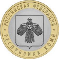 """10 рублей 2009 СПМД """"Республика Коми (Российская Федерация)"""""""