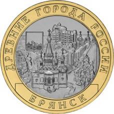 """10 рублей 2010 СПМД """"Брянск (Древние города России)"""""""