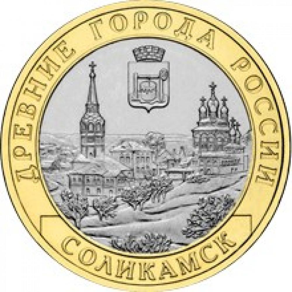 """10 рублей 2011 СПМД """"Соликамск (Древние города России)"""""""