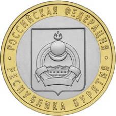 """10 рублей 2011 СПМД """"Республика Бурятия (Российская Федерация)"""""""