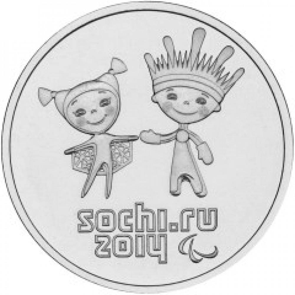 """25 рублей 2013 СПМД """"Лучик и Снежинка Сочи 2014"""""""
