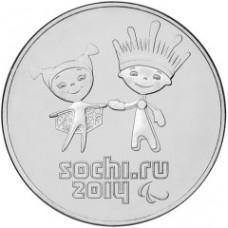 """25 рублей 2014 СПМД """"Лучик и Снежинка Сочи 2014"""""""