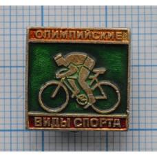 """Серия """"Олимпийские виды спорта-1"""" - Велоспорт"""