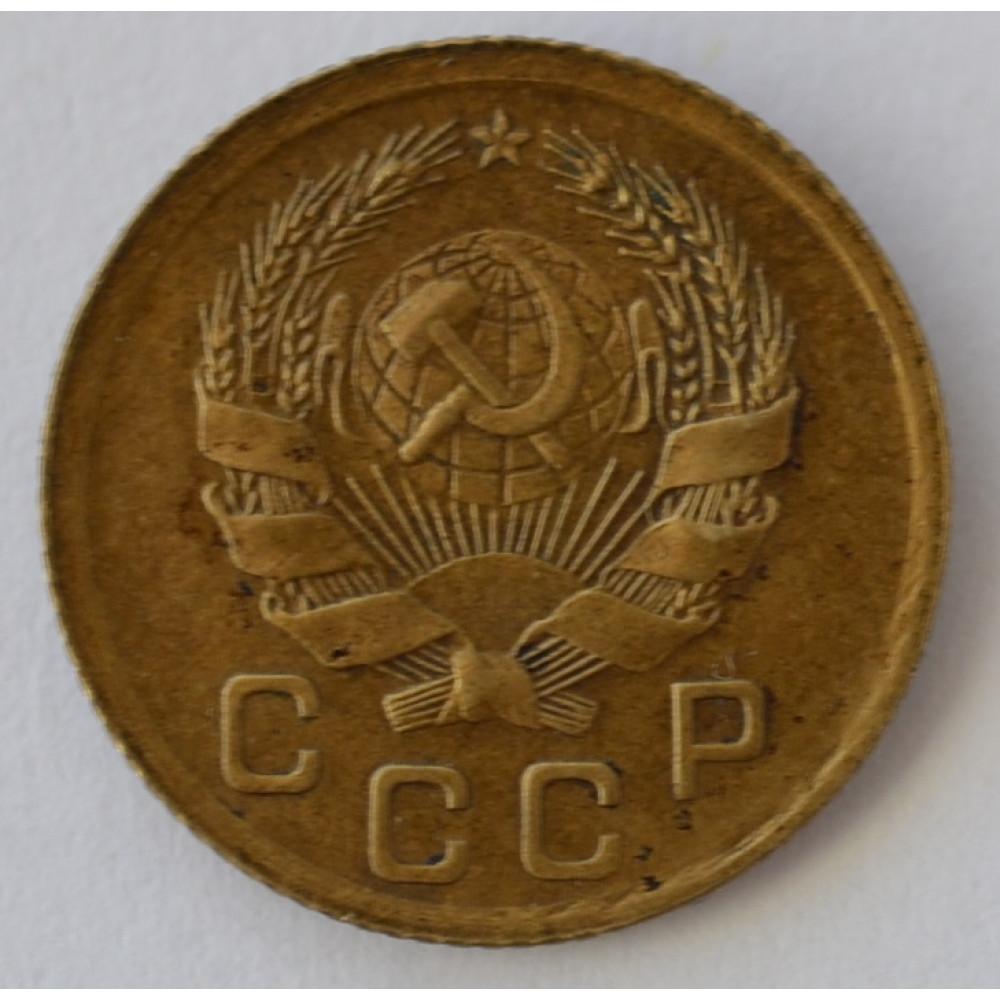 1 копейка 1936 СССР, из оборота