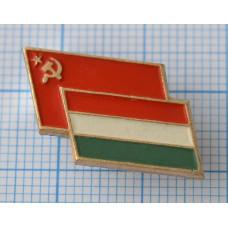 "Значок Флаги ""Венгрия и СССР"""