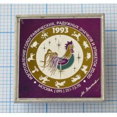Значок - Изготовление голографических радужных значков, Москва 1993