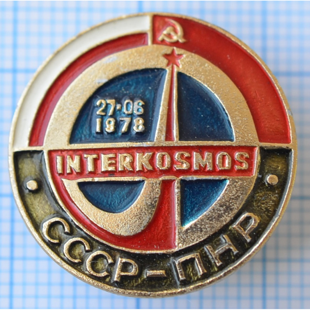 Значок Интеркосмос-1, СССР-ПНР