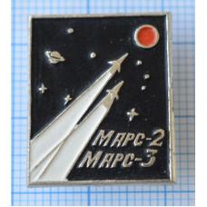 Значок Марс-2, Марс-3. СССР.