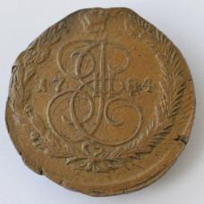 Монета 5 копеек 1784 г. ЕМ. Екатерина II. Екатеринбургский монетный двор