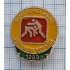 Значок Чемпионат мира по борьбе 1983, Вольная борьба