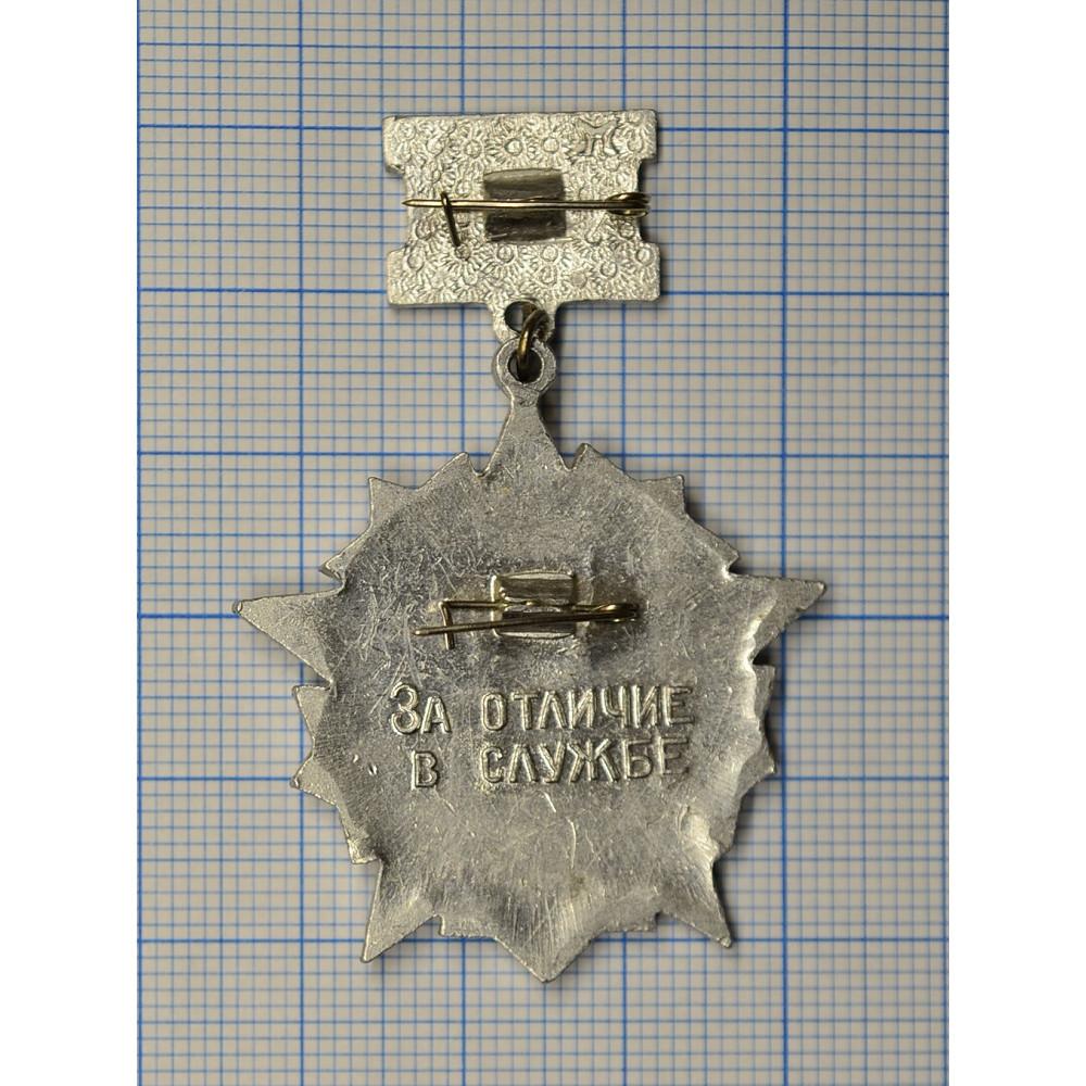 Нагрудный знак - Отличники, ВВМВД-серебро, За Отличие в службе, СССР